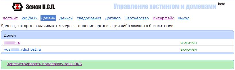 хостинги игровых серверов казахстана